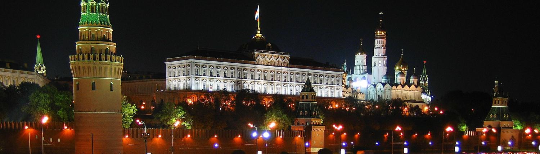 Reise zur WM nach Russland 2018